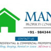 Contact us for residential & commercial properties @Chennai